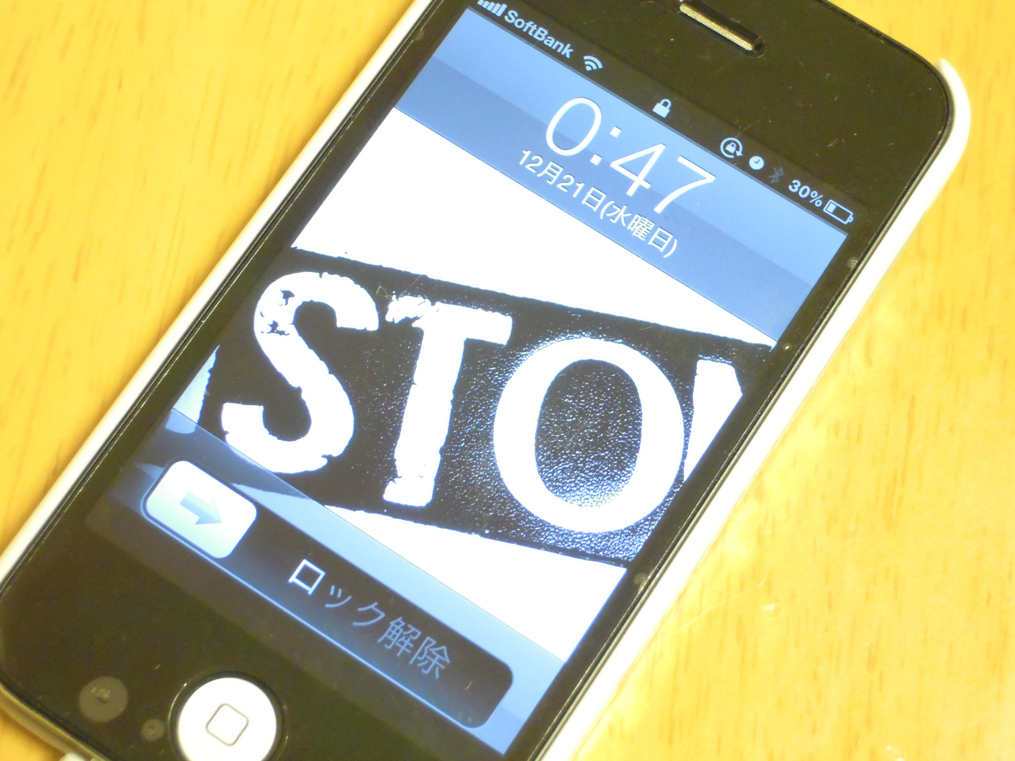 Volcom仕様 Iphoneケースをdiy 電磁波に撃たれて眠りたい